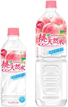 桃天然水.jpg
